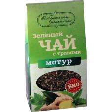 Чай Матур, 75гр