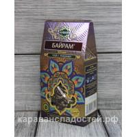 Чай черный с травами Байрам Премиум, 70гр.