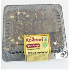 Рахат-лукум Шоко-арахис, 250 гр